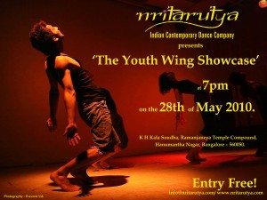invitation-youth-wing-showcase
