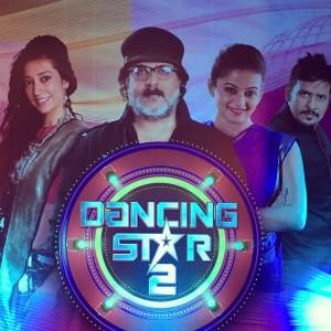 Dancing Star 2